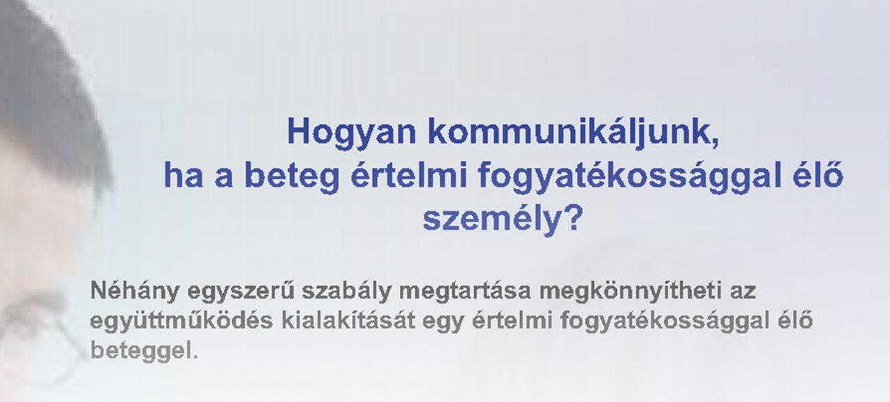 EÜheader